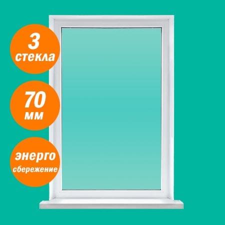 Окна в дом Запорожье купить недорого