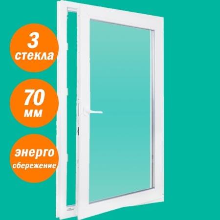 Пластиковые окна в дом в Запорожье купить недорого