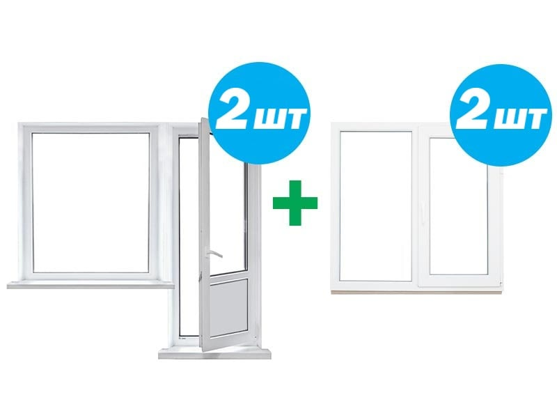 Купить окна в Запорожье недорого со скидкой
