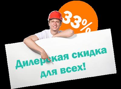 Окна Запорожье купить скидка дилерская
