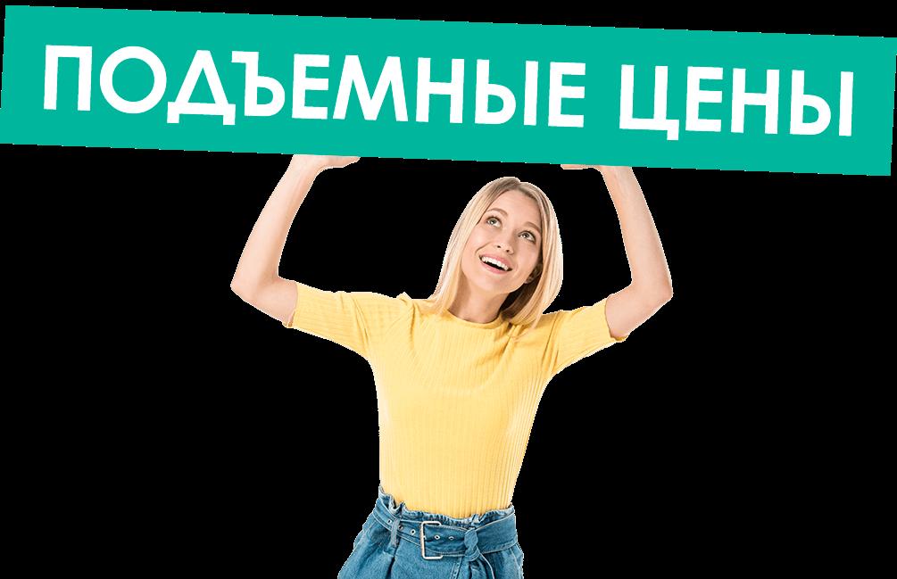Skidokna Запорожье - оптовые цены на окна и двери