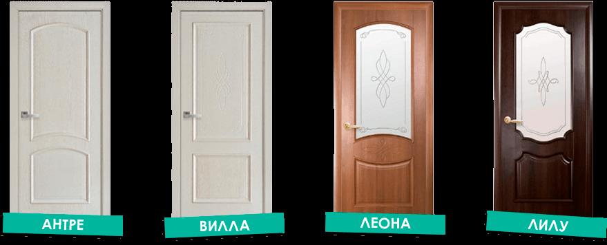 Межкомнатные двери Интера