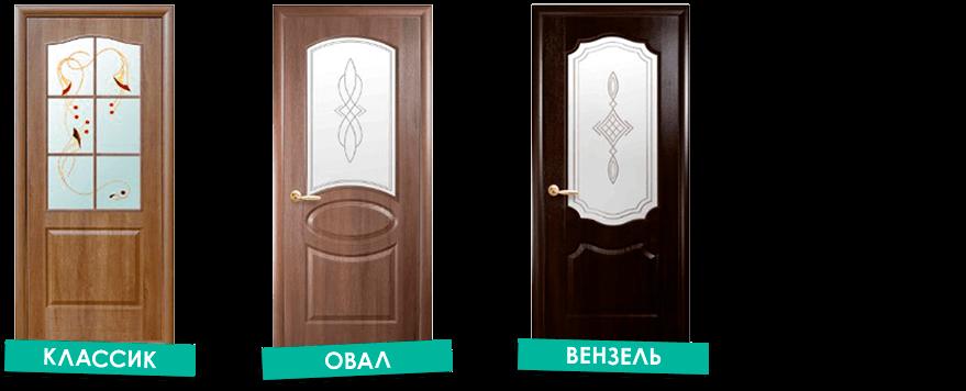 Межкомнатные двери Фортис