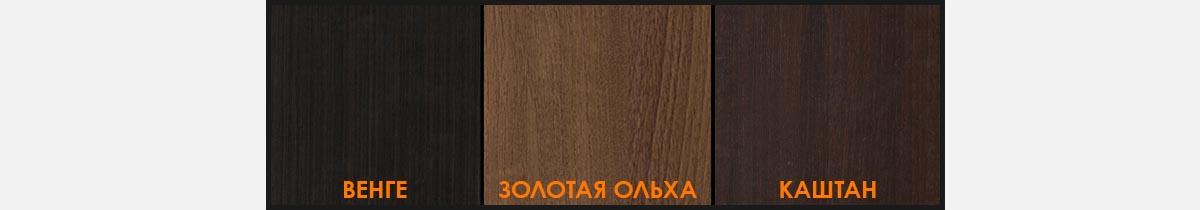 Стандартные цвета дверей межкомнатных Модерн